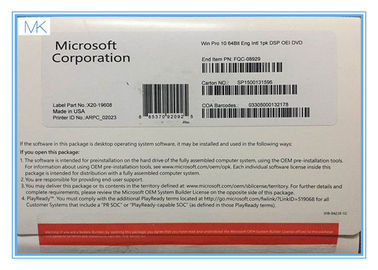 چین 64 Bit Microsoft Windows 10 Operating System Builder OEM includes COA  Factory Sealed تامین کننده